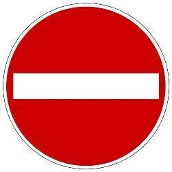 Что означает знак Въезд запрещен