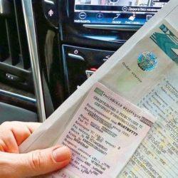 Как прекратить регистрацию авто