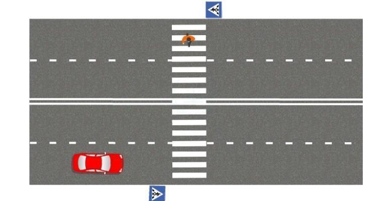 Пешеход начал переходить на другой стороне