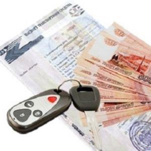 Можно ли забрать птс из банка до погашения кредита займ под птс авто Пилота Нестерова улица