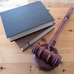 Правила судебного разбирательства