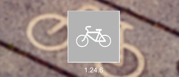 Новая разметка велосипедной зоны