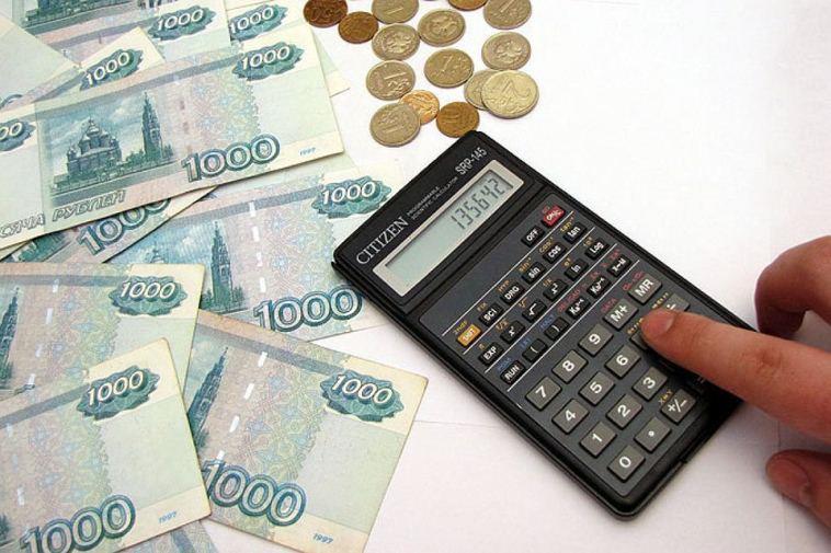 Калькулятор для расчета ущерба по ОСАГО РСА