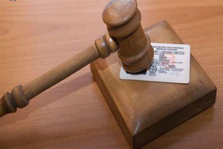 Куда сдавать водительские права при лишении? Можно ли сдать не по месту прописки?