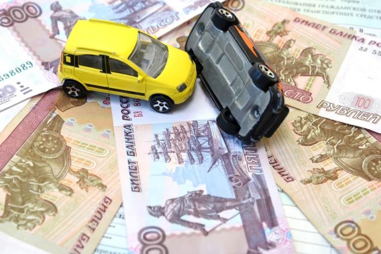 Сколько покрывает страховка ОСАГО при ДТП?