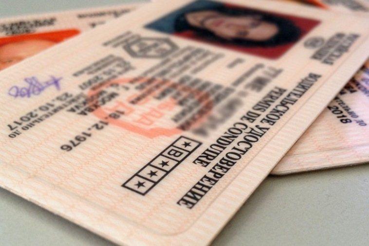 Можно ли вернуть права после лишения раньше срока по УДО?