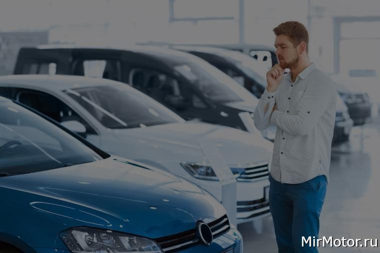 Можно ли покупать автомобиль со штрафами? Что делать, если уже приобрели?
