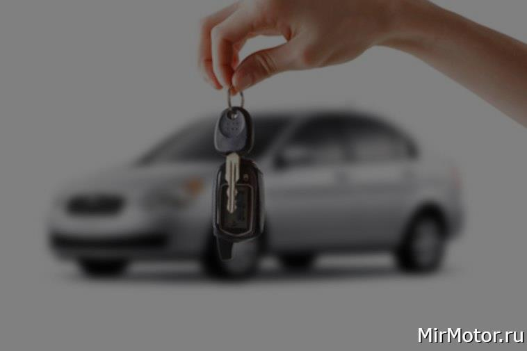 Как написать и разместить объявление о продаже машины?