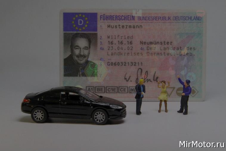 Замена водительских прав в связи с окончанием срока