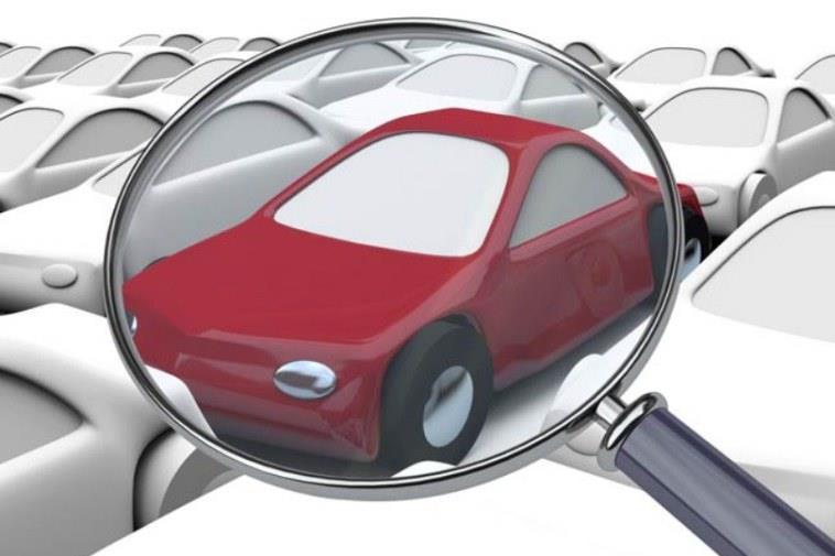 Как проверить есть ли розыск на автомобиле