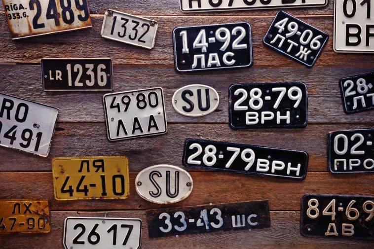 Новые номера на авто в России в 2019 году