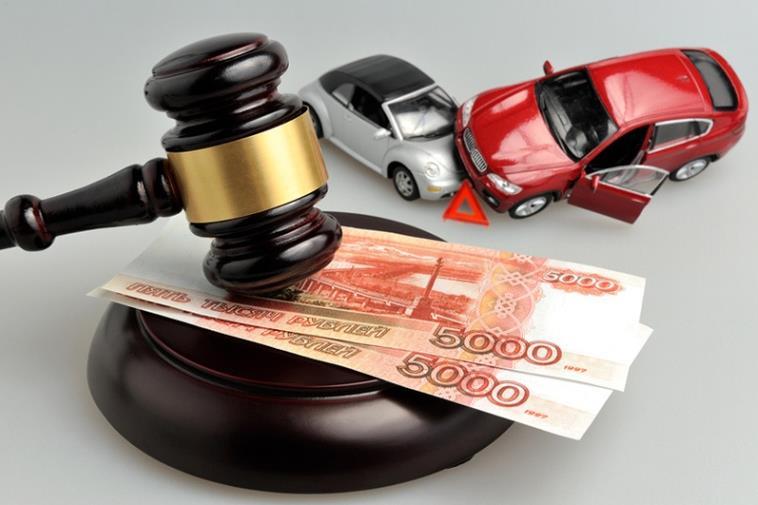 Изображение - Если страховая выплатила меньше 58c09df1-7899-4d41-ae1a-553ca1ef29b9