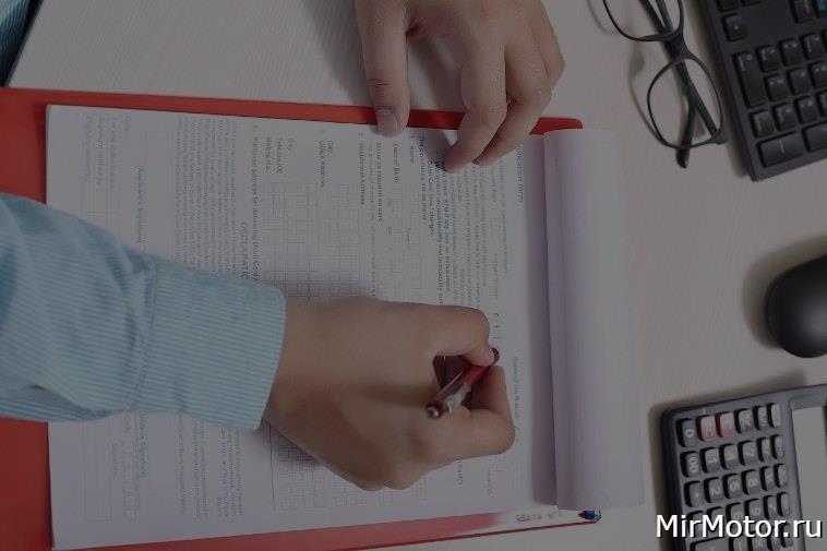 Доверенность в ГИБДД от юридического лица: образец