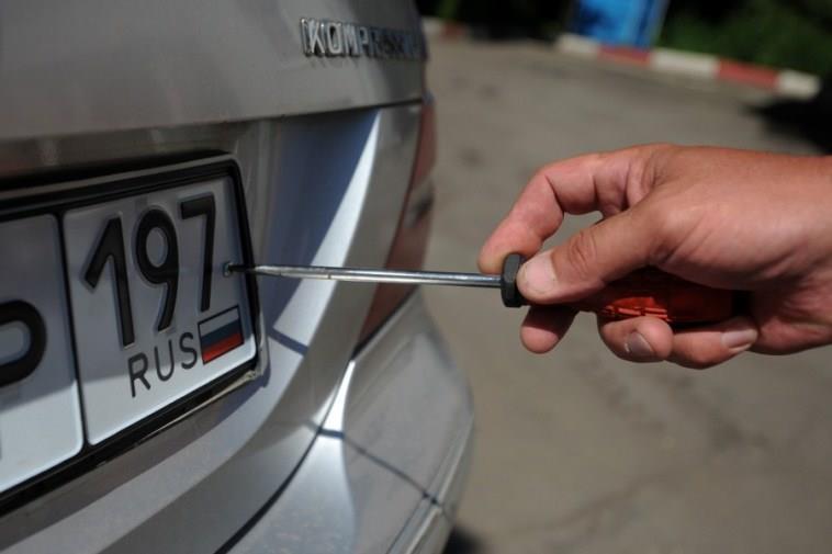 Ответственность за кражу номеров с машины