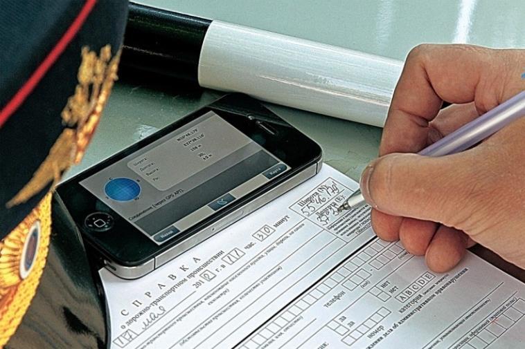 Что такое справка о ДТП для страховой и как ее получить?