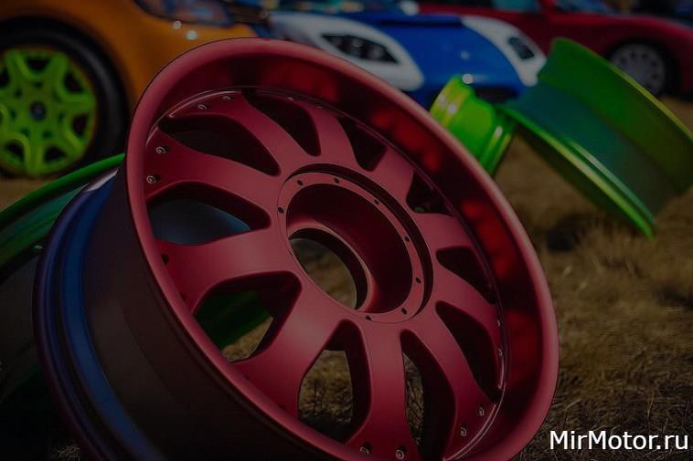 Порошковая покраска автомобильных дисков: достоинства и недостатки