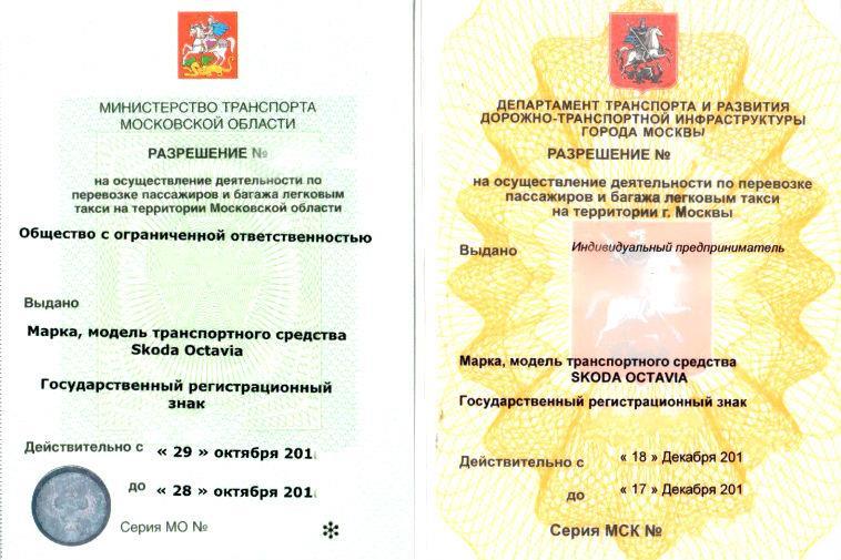 Территориальный орган фмс по г москве