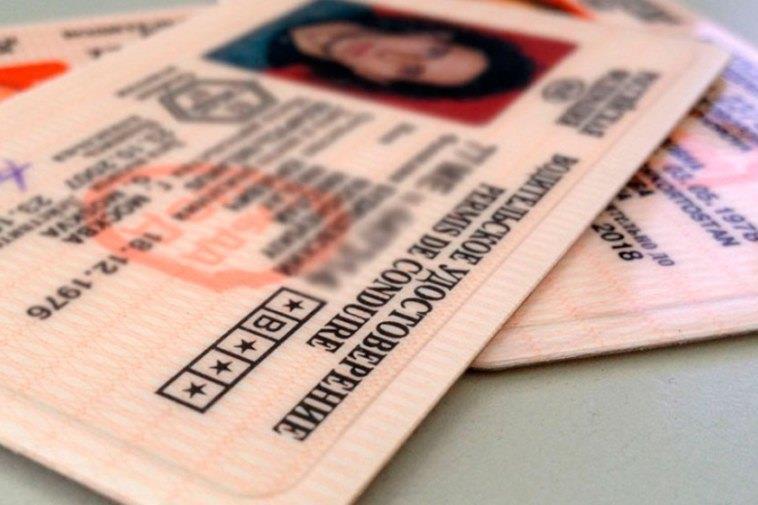 Замена водительского удостоверения в связи с окончанием срока