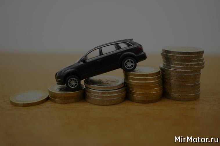 Как получить автокредит под залог приобретаемого авто