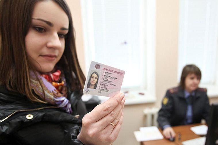 Досрочная замена водительских прав: порядок действий