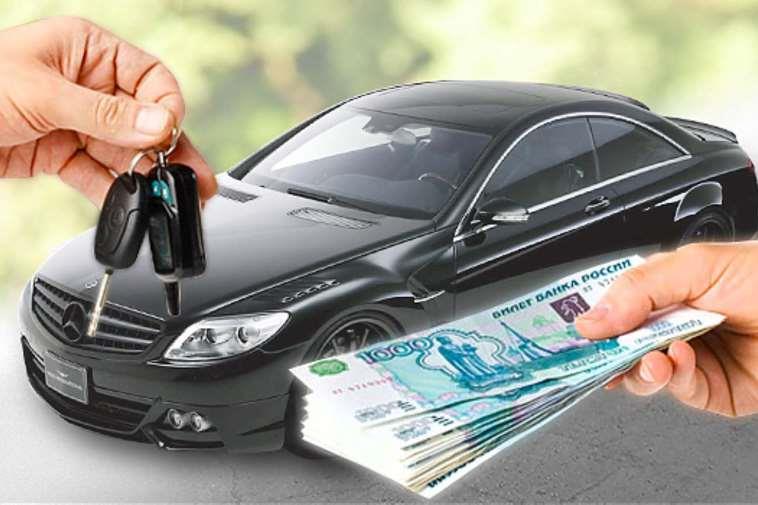 Как выгодно взять кредит под залог автомобиля?