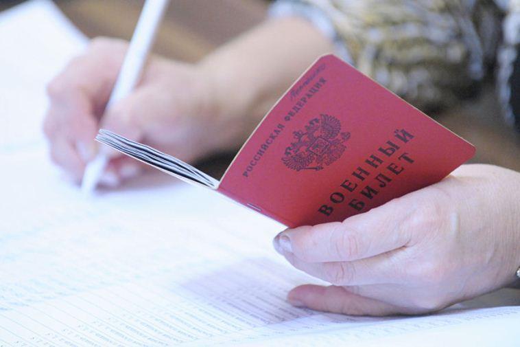 Нужен ли военный билет для получения медсправки при замене прав?